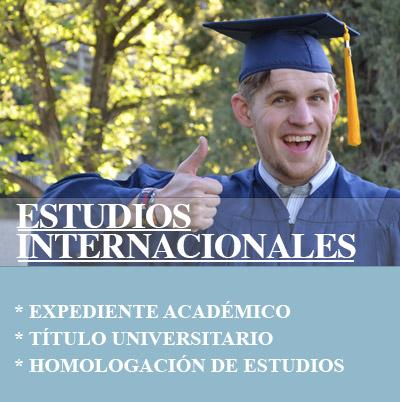 Documentación para estudios internacionales