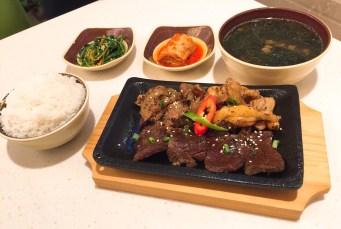 新羅寶-鐵板烤肉套餐($88)