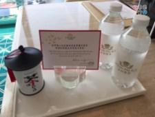 特式綠茶及瓶裝水