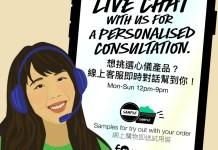 Lush Macau Live Chat