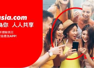 東協最強APP airasia.com