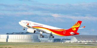 香港航空 Hong Kong Airlines