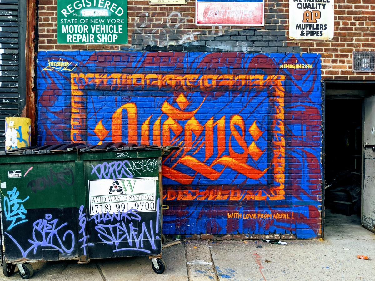 A Day in the Life: Sculptures, Street Art and Beer in Astoria