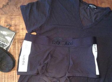 Running: sous-vêtements, chaussettes et caleçons