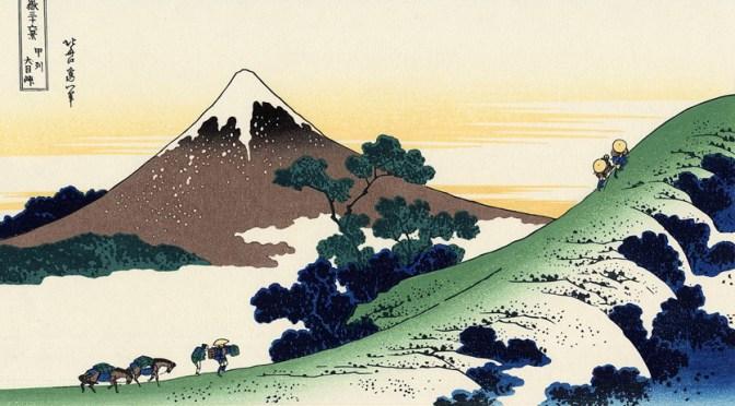 25: Ultra Trail Mount Fuji med Henrik Westerlin