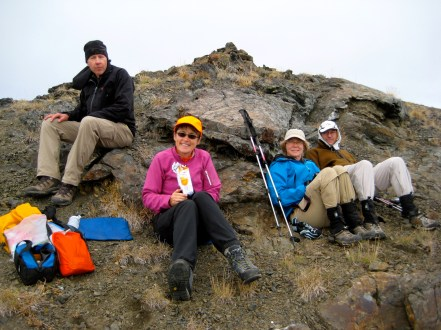 Doug, Eileen, Deb, and Steve On Gray Peak