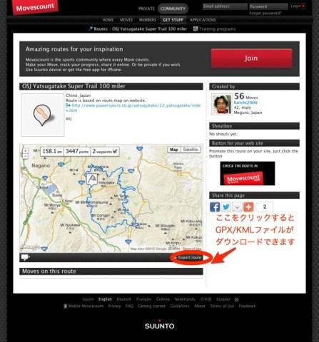 Http www movescount com routes route174313 OSJ Yatsugatake Super Trail 100 miler
