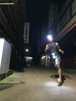 Satoshi Okuyama Mitake