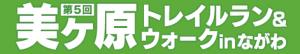 Utsukushi 80k logo