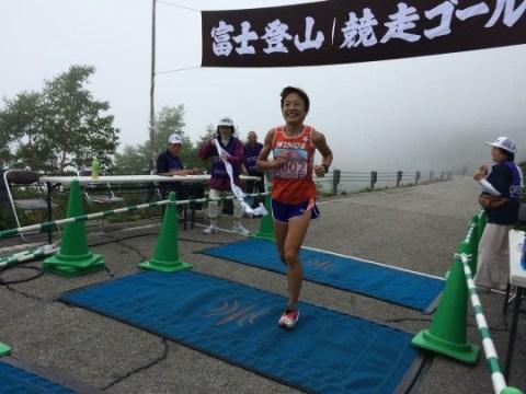 Mitsuko Hirose FMR15