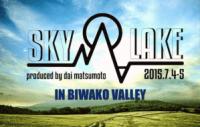 Biwako-Skyrace-logo