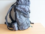 Vertical Raidlight Adventure 40L