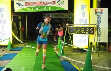 Ryoko-finish-Hasetsune2015
