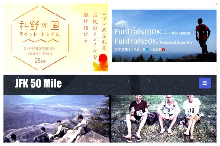 ThisWeekend_Shinano_Funtrails_JFK50