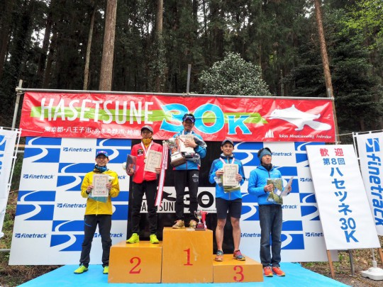 2016Hasetsune30k_men_podium