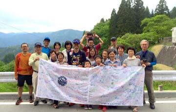 TokaiNatureTrailFKT-Hiroki-Ishikawa-day8-Komatsu_Group
