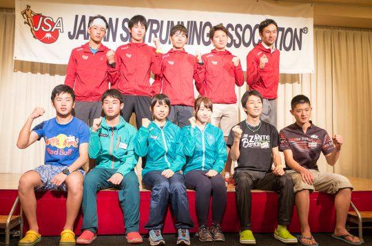 UedaVK-2016-youth-WC-teamJapan