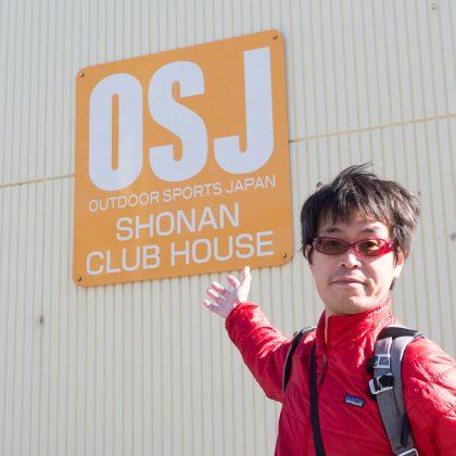 Koichi-Iwasa-infrontof-OSJ