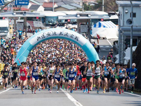 Yamamichi2017-Start-20170319-Q3194194