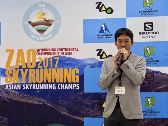 ZaoSkyrunning17-presscon-Dai-Matsumoto.jpg