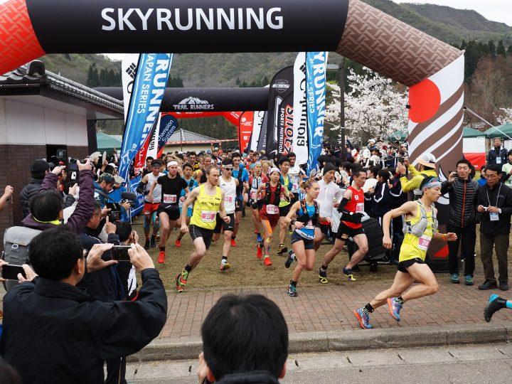 午前8時に八木ヶ鼻温泉・いい湯らていをスタート。Photo by Masataka Chiba / Mt.Awa Race