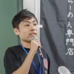 名取将大 Masahiro Natoriさん
