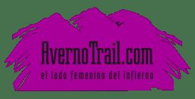 avernotrail-logo-1-copia-e1531174112746