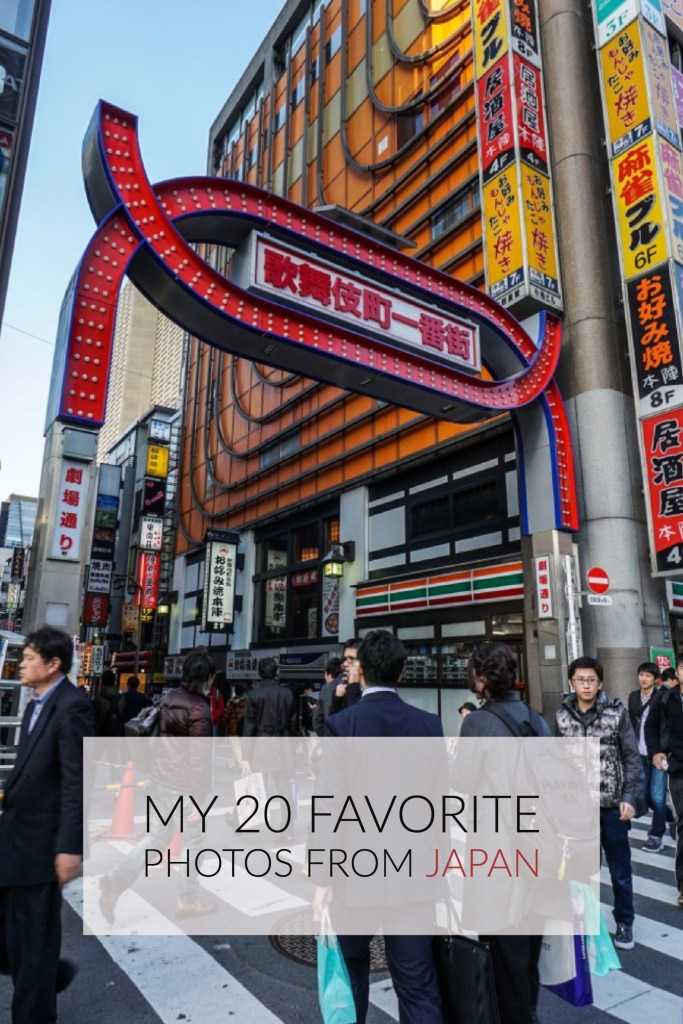 Kyoto To Tokyo: See My 20 Favorite Photos From Japan!
