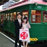 近鉄の行先板をウェルカムボードに★阪堺電軌モ161形で結婚式二次会!