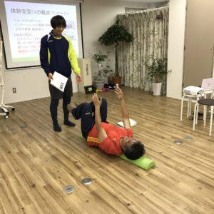 体幹安定エクササイズ,コア,安定化,JCCA,セミナー