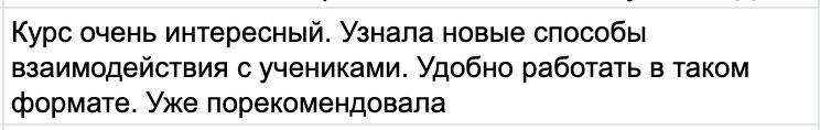 Screenshot 2020-04-06 at 12.18.00