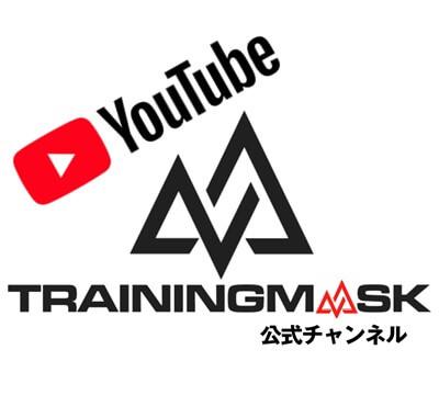 TRAINING MASK JAPAN