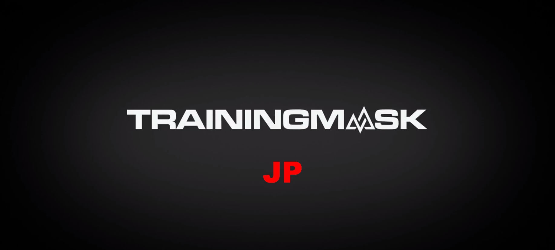 Training Mask©