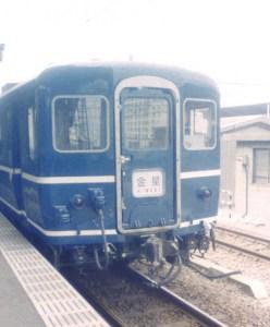 kinsei3
