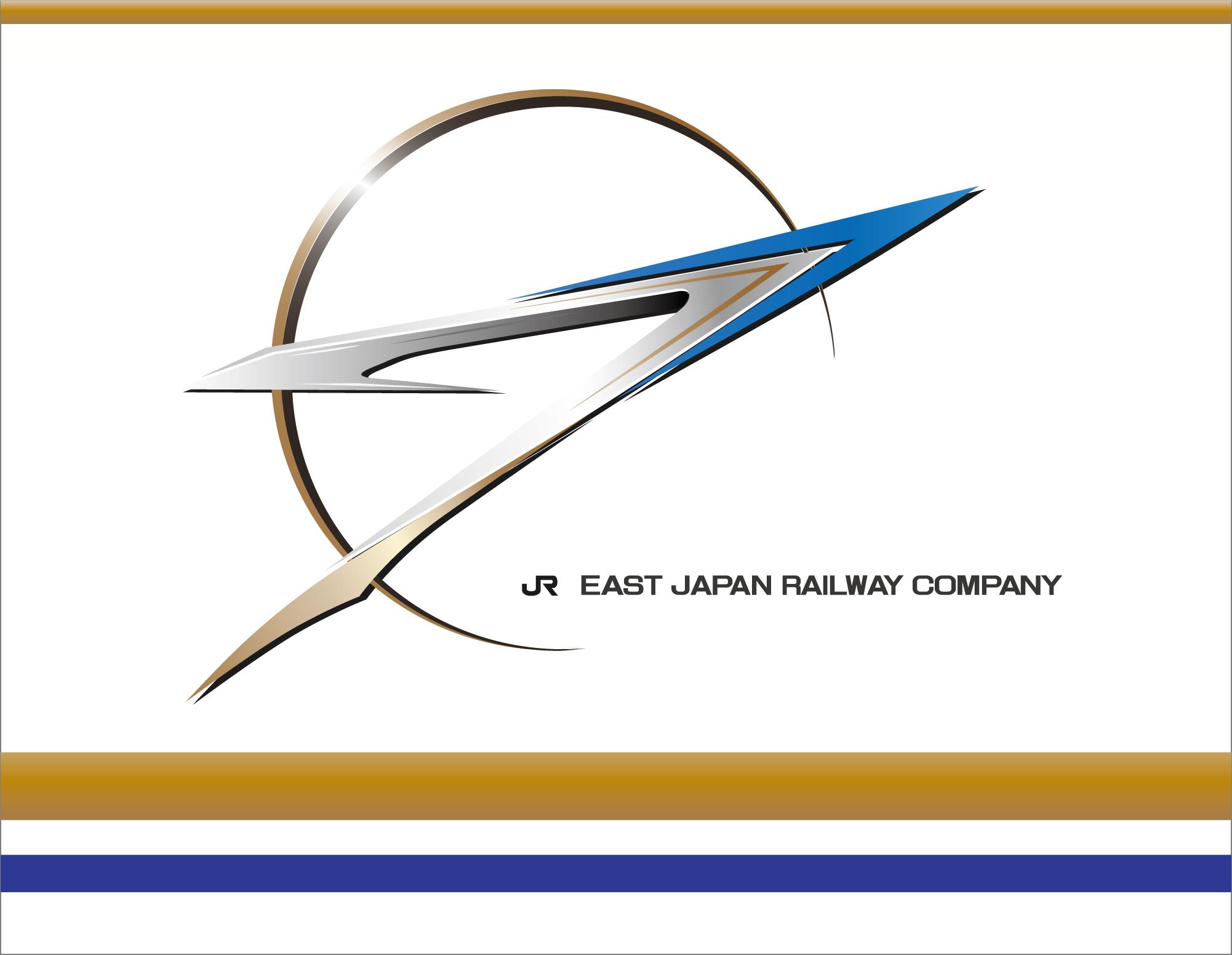 E7系北陸新幹線ロゴマーク
