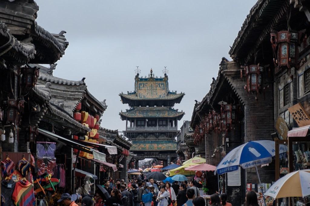 tour ville pingyao chine
