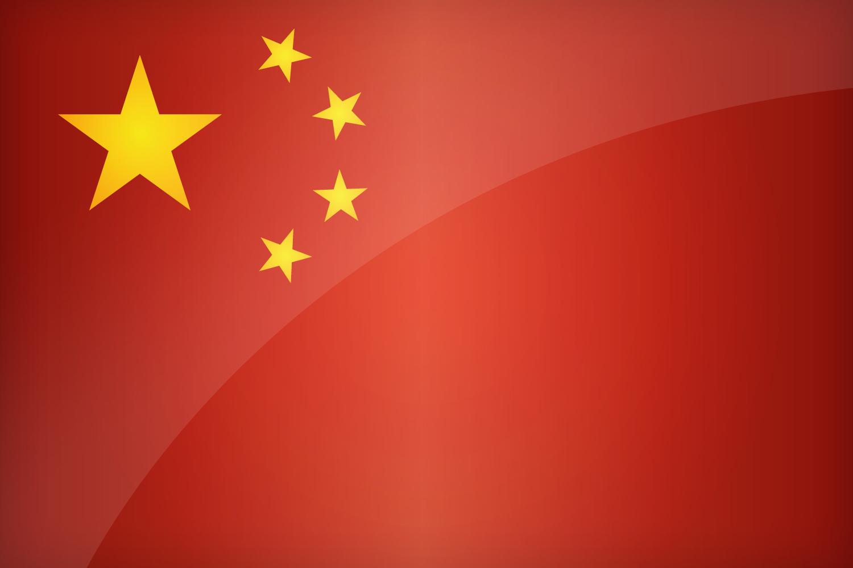 drapeau chine avec reflet