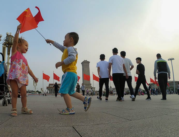 plaza-tiananmen-china