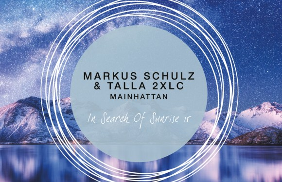 Markus Schulz – In Search Of Sunrise (The Singles)