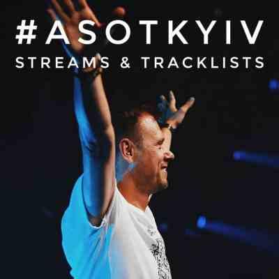 A State of Trance 900 (22.06.2019) @ Kiev, Ukraine