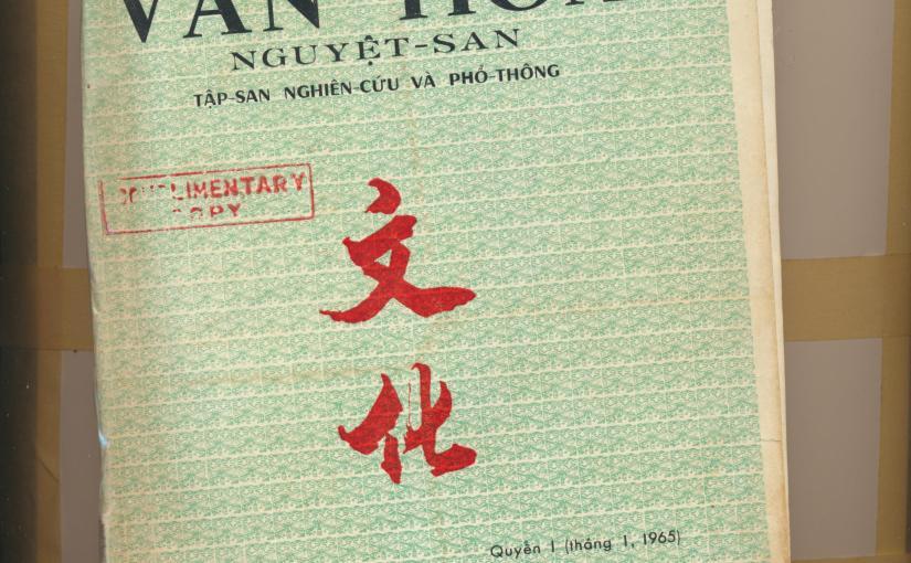 Văn hóa nguyệt san số tháng 1-1965 (Xuân Ất Tỵ)