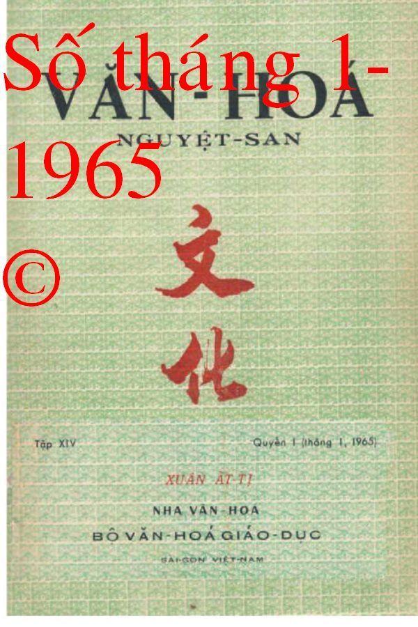 VHNS -1965-1