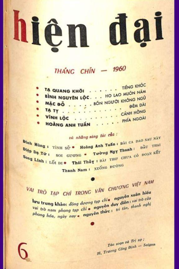 Hiện Đại số 6  tháng 9-1960