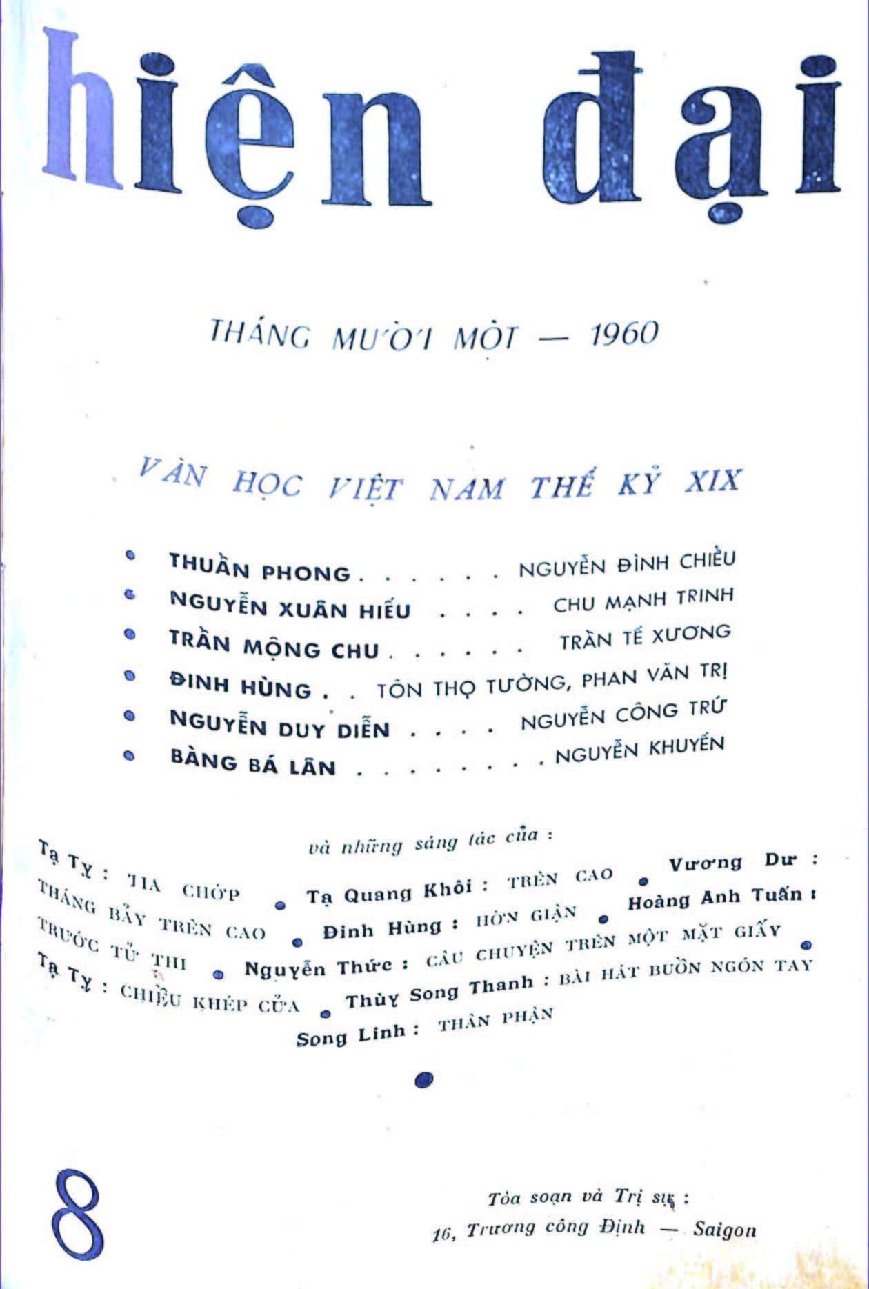 Hiện đại số 8 tháng 11-1960