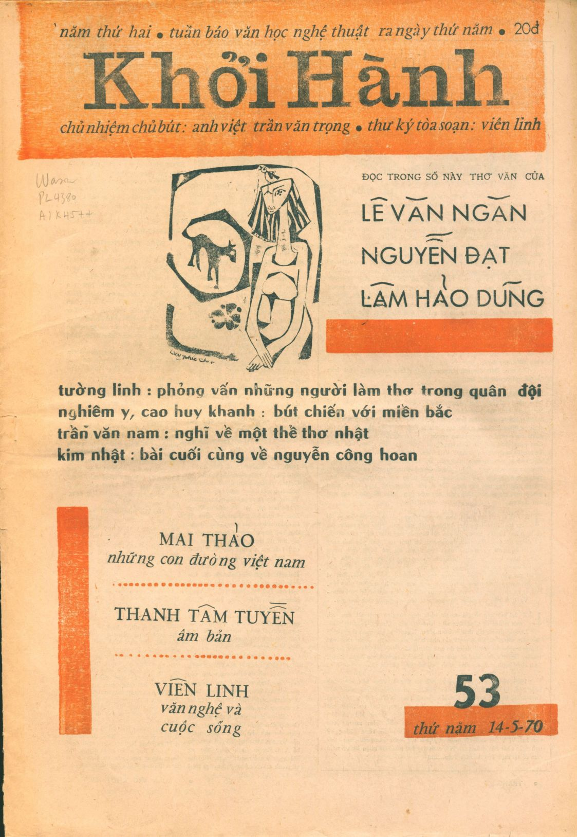 bia 53