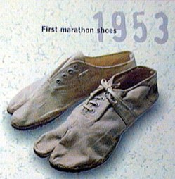 Asics löparskor från 1953