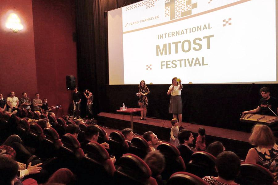 Фестиваль MitOst в Ивано-Франковске 2015