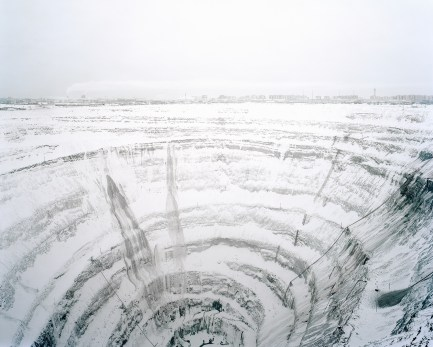 "Mirny - Excerpt from ""Closed Cities"" by Gregor Sailer."