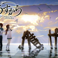 A Lull in the Sea - English Dub to Release in North America