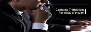 Corporate document translation services